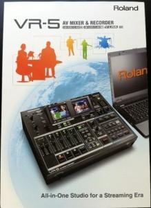 VR5 AV Mixer and Recorder for Live Streaming
